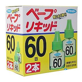 Bộ 2 set lọ tinh dầu thơm xua đuổi muỗi - Hàng nội địa Nhật