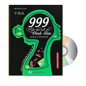 Sách 999 bức thư viết cho chính mình song ngữ Trung việt có phiên âm có mp3 nghe+ DVD tài liệu