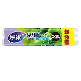 Hình đại diện sản phẩm Màng Bọc Thực Phẩm Có Dấu Cắt Sẵn Miao Jie 2 Cuộn 60m