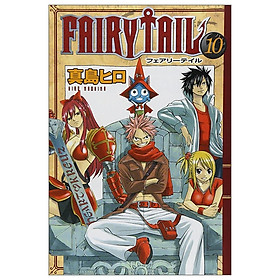 FAIRY TAIL 10 (講談社コミックス)