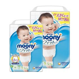 [Combo 2] Bỉm - Tã quần Moony Blue size M 58 miếng (Cho bé 6~12kg)