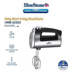 Máy Đánh Trứng Bluestone HMB-6333S (300W) - Hàng chính hãng