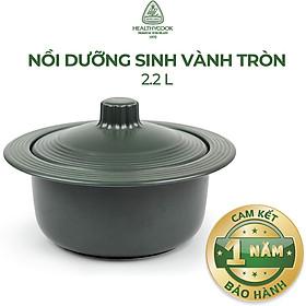 Nồi Dưỡng Sinh Vành Tròn + Nắp Minh Long Healthycook (2.2L)