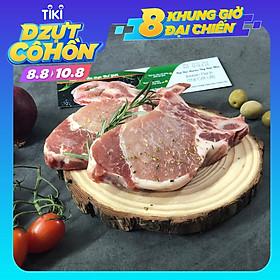 Thịt cốt lết heo đen Iberico (khay 300g)