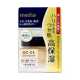 kanebo Media (media) Cream Foundation 25g