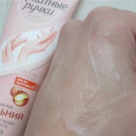 Kem dưỡng da và móng tay Unilever Cream Complex for hands and nails Velvet handles 80ml-4