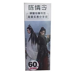Bookmark Trần Tình Lệnh hộp bookmark 60 ảnh Tiêu chiến Vương nhất bác tặng ảnh thiết kế Blue Vcone