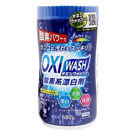 Bột Giặt Tẩy Đa Năng Siêu Mạnh Oxy Wash Kobini Nhật Bản (680g)