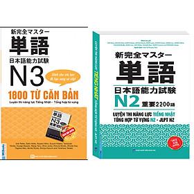 Combo Luyện thi năng lực tiếng Nhật tổng hợp từ vựng N2-JLPT N2+1800 Từ Căn Bản Luyện Thi Năng Lực Tiếng Nhật – Tổng hợp Từ Vựng