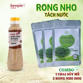 Combo  Rong nho kèm sốt mè chai 180 ml / Rong nho tách nước phúc khang 100G