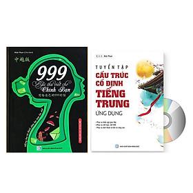 sách- Combo 2 sách 999 bức thư viết cho chính mình song ngữ Trung việt có phiên âm MP3 nghe+ Tuyển tập 600 cấu trúc cố định tiếng Trung ứng dụng+DVD tài liệu