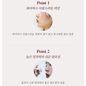 Phấn má hồng HOPE GIRL 3D POWDER BLUSHER-2