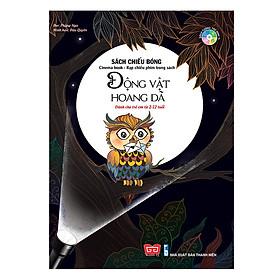 Sách Tương Tác - Sách Chiếu Bóng - Cinema Book - Rạp Chiếu Phim Trong Sách - Động Vật Hoang Dã (Tái Bản 2019)
