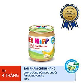 Dinh dưỡng đóng lọ ăn dặm Chuối ăn dặm khởi đầu HiPP Organic 125g