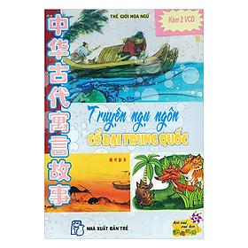 Truyện Ngụ Ngôn Cổ Đại Trung Quốc (Kèm CD)