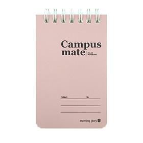 Sổ Ghi Chú Campus Mate 82967 - Màu Hồng