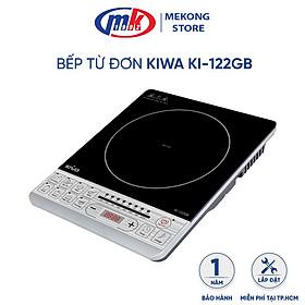 Bếp từ đơn Kiwa KI-122GB - Hàng chính hãng