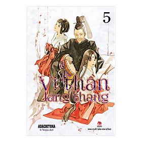 Vị Thần Lang Thang Tập 5 (Tái Bản 2019)