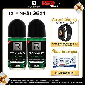 Combo 2 Lăn khử mùi Romano Classic kháng khuẩn & khô thoáng cả ngày 50ml*2