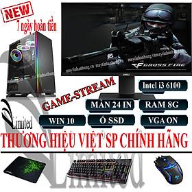 Bộ máy tính để bàn VLimitted cao cấp H110/ i3 6100/ 8G DRR4/ SSD/HDD/ màn 24 inch chơi Game, văn phòng sản phẩm trọn bộ - Hàng chính hãng