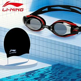 Li Ning LI-NING goggles men and women HD anti-fog swimming goggles ladies swimming goggles adult children flat goggles swimming cap set 55-808 black myopia 250 degrees