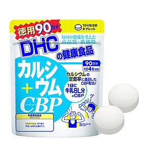 Viên uống Bổ sung Canxi DHC Calcium + CBP 90 Ngày
