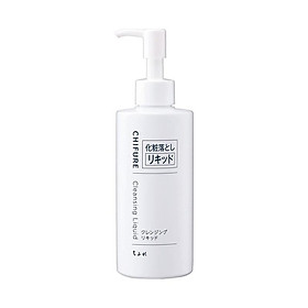 200ML Portable Makeup Remover Cleansing Liquid Water Gentle Eye Lip Face Make-Up Remover