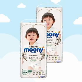 COMBO 2 Bỉm - Tã quần Moony Natural size XL 32 miếng (cho bé 12-22kg)
