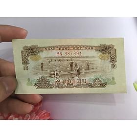 10 xu ruộng muối [CHẤT LƯỢNG ĐẸP NHƯ HÌNH] sưu tầm tiền xưa Việt Nam, tặng phơi nylon bảo vệ tiền