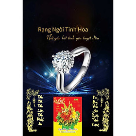 Lịch Gỗ Treo Tường Laminate 2021 Dành Cho Tiệm Vàng - Rạng Ngời Tinh Hoa (40 Cm x 60 Cm)