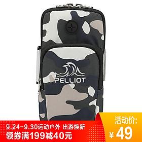 Pelliot and PELLIOT running mobile phone arm bag sports riding arm bag apple breathable shatter-resistant wrist bag 16702609 storm blue L