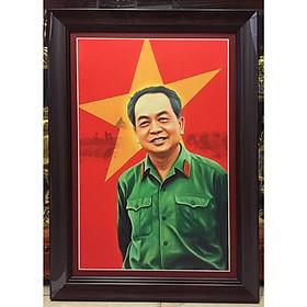 Tranh in dầu, Bác Giáp Đại tướng của dân tộc Việt Nam ( 48x68cm )