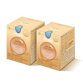 Combo 2 thực phẩm bảo vệ sức khỏe Innerb Aqua Rich giúp cấp ẩm & làm đẹp da lọ (56 viênx2) - Sản Phẩm Chính Hãng