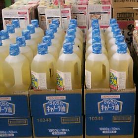 Dầu hạt cải nguyên chất nội địa Nhật Bản ( Chai 1L)