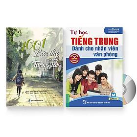 Combo 2 sách: 1001 Bức thư viết cho tương lai + Tự Học Tiếng Trung Dành Cho Nhân Viên Văn Phòng   + DVD quà tặng