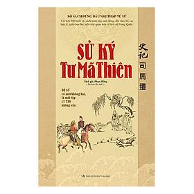 Sử Ký Tư Mã Thiên (Bìa Mềm Tái Bản 01)