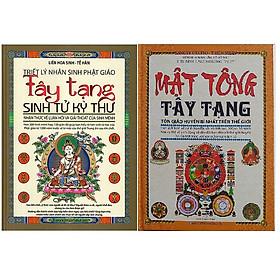 combo Tây Tạng Sinh Tử Kỳ Thư + Mật Tông Tây Tạng