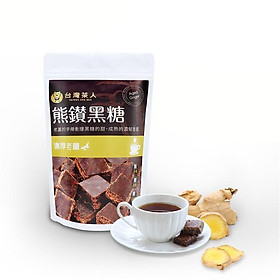 Viên trà đường nâu gừng đậm đà (trà Đài) (120g/ gói)
