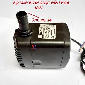 Bơm quạt điều hòa 18w /220v cho quạt làm mát - bơm quạt nước