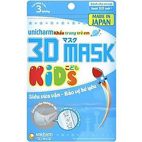 Khẩu Trang Trẻ Em Unicharm 3D Mask -1605 (3 Miếng)