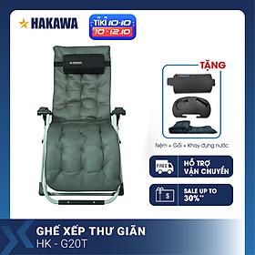 Ghế bố xếp thư giãn cao cấp HAKAWA HKG20T - Hàng chính hãng