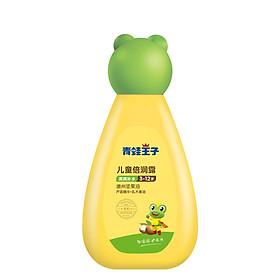 Sữa Dưỡng Thể The Frog Prince Baby Chiết Xuất Dầu Hạt Và Nha Đam Cho Em Bé (120ml)