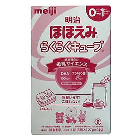 Sữa Meiji Số 0 Dạng Thanh 24 Thanh (648g)