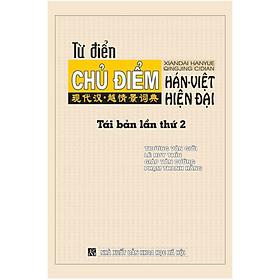 Từ Điển Chủ Điểm Hán Việt Hiện Đại (Tái Bản Lần 2)