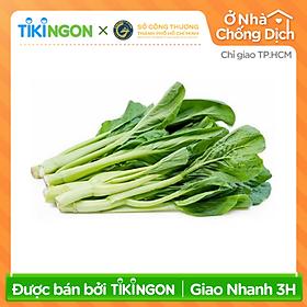 [Chỉ giao HCM] - Cải ngồng (1kg) - được bán bởi TikiNGON - Giao nhanh 3H