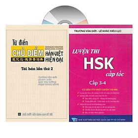 Combo 2 sách: Từ điển chủ điểm Hán Việt chuyên ngành + Luyện thi HSK cấp tốc - Cấp 3+4 (kèm CD) +DVD