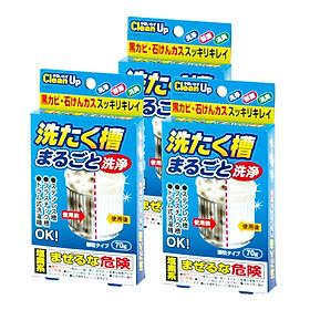 Combo Gói tẩy vệ sinh lồng giặt 70g nội địa Nhật Bản