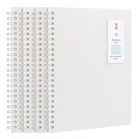 Sổ Tay Ghi Chép Bìa Nhựa Khổ A5 Deli 60 Trang  - Giấy Kẻ Ngang/Kẻ Ô Vuông Caro - 1 Quyển - LPA560