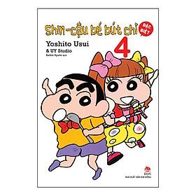 Shin - Cậu Bé Bút Chì - Tập 4 (Bản Đặc Biệt) (Tái Bản 2019)