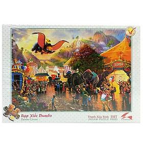 Tranh Xếp Hình 247 Mảnh - Rạp Xiếc Dumbo 247-076